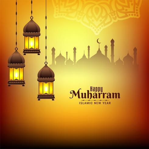 Feliz diseño del saludo del festival Muharran vector