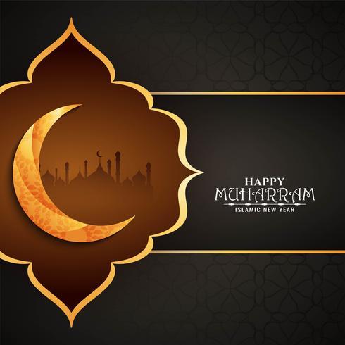 Diseño de tarjeta de luna decorativa feliz Muharran vector