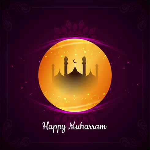 Stylish Islamic Happy Muharram design vector