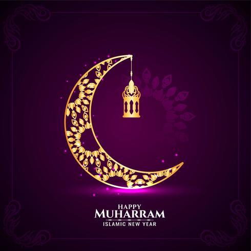 Diseño elegante de la luna Diseño de año nuevo islámico vector