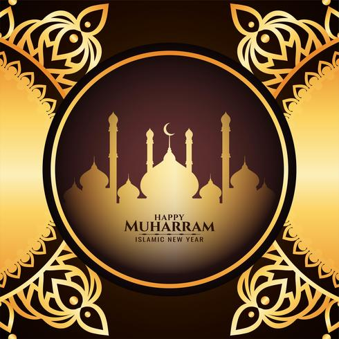 Tarjeta de marco dorado de año nuevo islámico vector