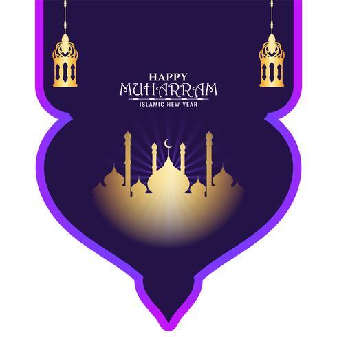 Feliz Muharran hermoso diseño elegante islámico vector