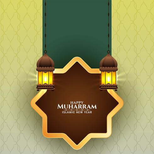 Beautiful Happy Muharran design with lanterns