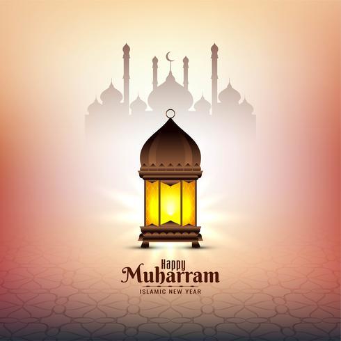 Happy Muharran elegante design islamico con lanterna
