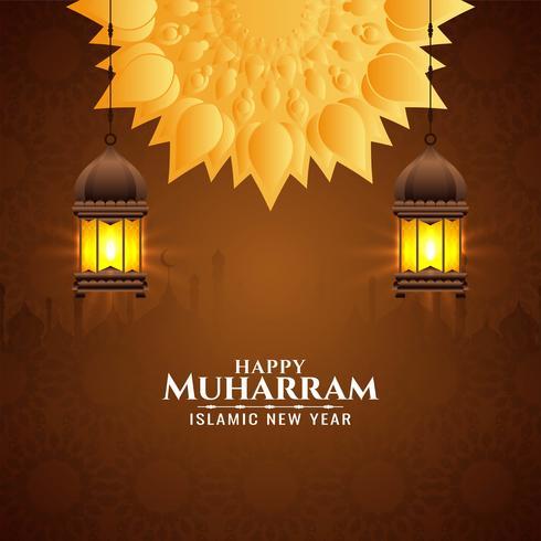 Diseño feliz de la linterna de Muharran vector