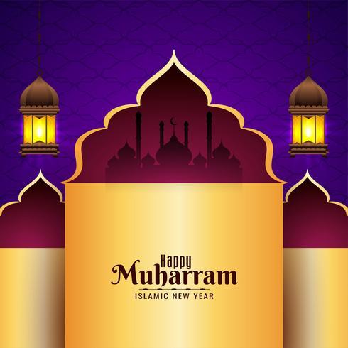 Happy Muharran elegante diseño de linterna islámica vector