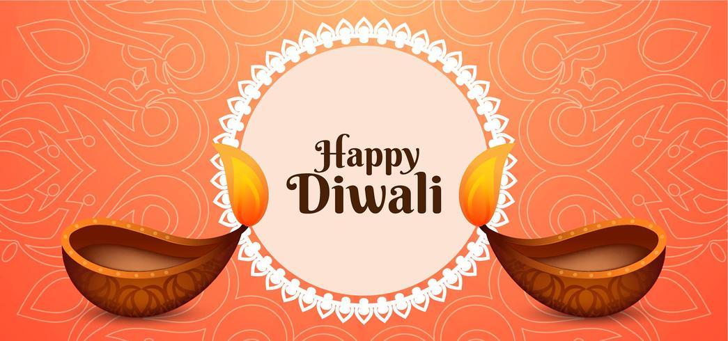 Diseño abstracto Happy Diwali vector