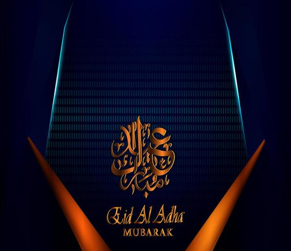 blue dark arabic background abstract lines vector
