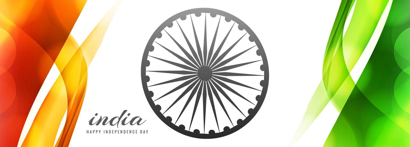 Abstract indian independence day banner