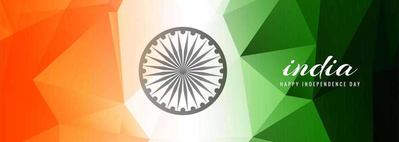 Bandeira do dia da independência indiana geométrica