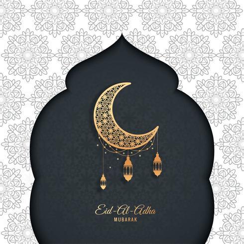 Tarjeta de felicitación de Eid-Al-Adha Mubarak.Vector vector