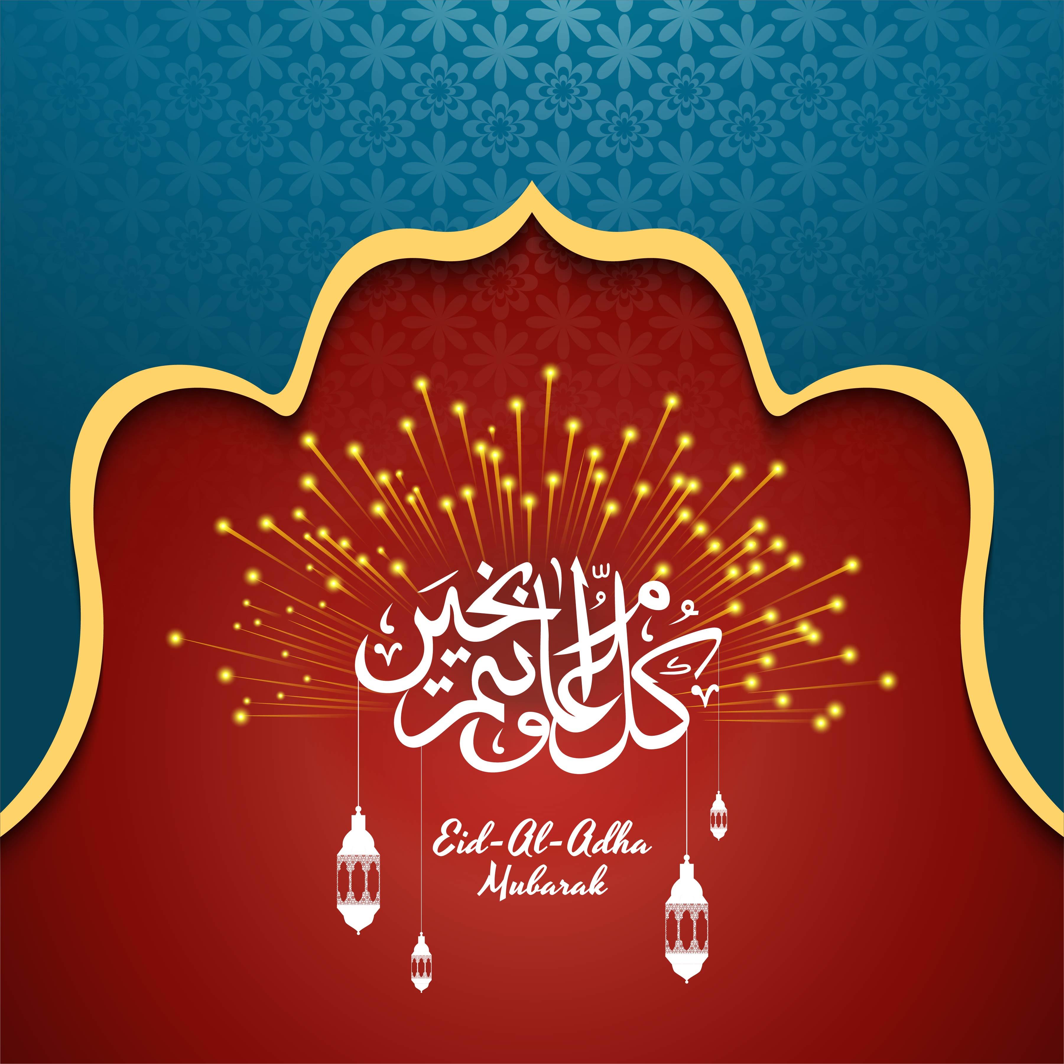 eid al adha celebration greeting card design 677537