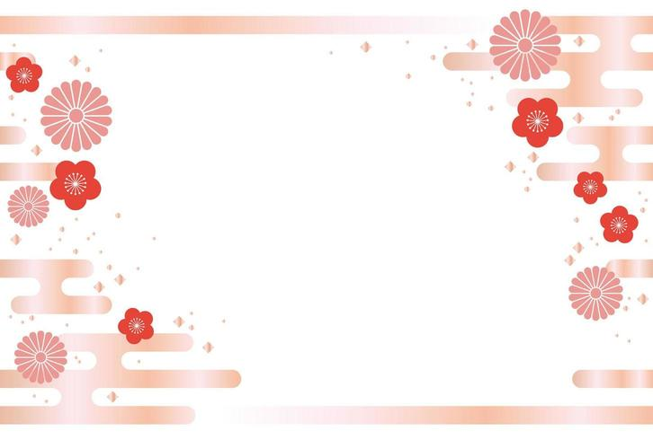 Plantilla de tarjeta rosa japonesa año nuevo sin costuras. vector