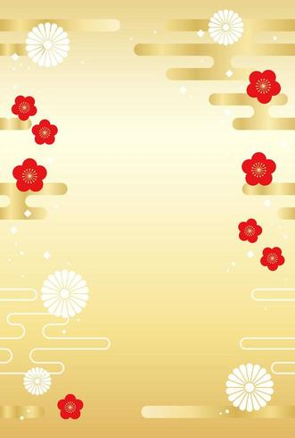 Japanese seamless New Years gold card template. vector
