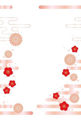 Carte verticale du nouvel an sans soudure japonaise.