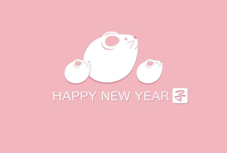The Year of the Rat New Years card template. vector