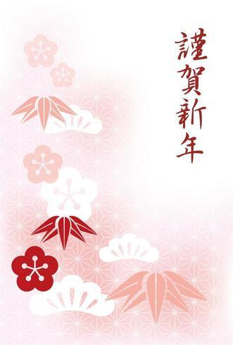 Modello di carta di Capodanno con Capodanno giapponese