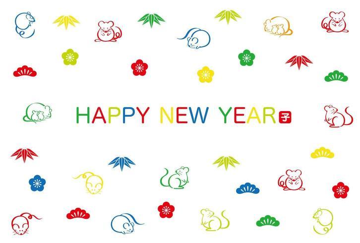 Jahr der Ratten-Neujahrskarte