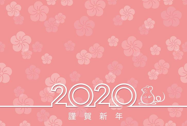 2020 New Years card template