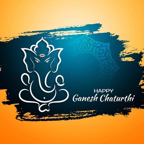 Fondo abstracto brillante señor ganesha vector