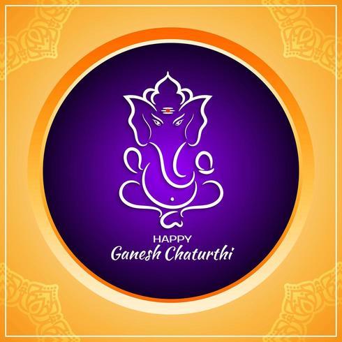 Bright gold and purple circular Ganesh Chaturthi greeting