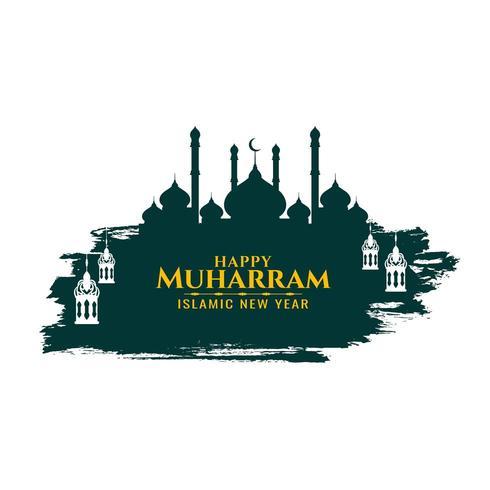 Saudação de tinta preta abstrata Muharran feliz