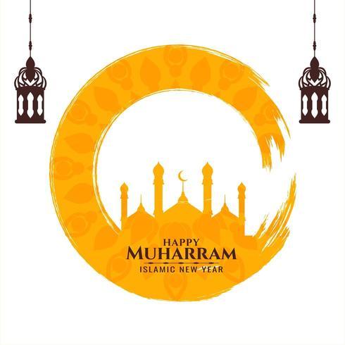Aquarel splash Happy Muharram achtergrond