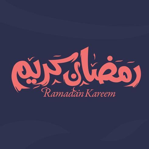 Arabische typografie ramadan kareem