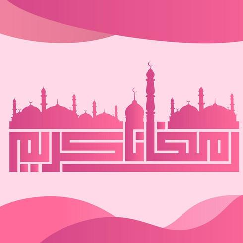 Muslim Ramadan Pink Typography