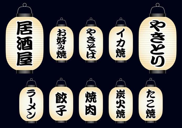 Satz Laternen des japanischen Papiers mit Lebensmittelmenüs