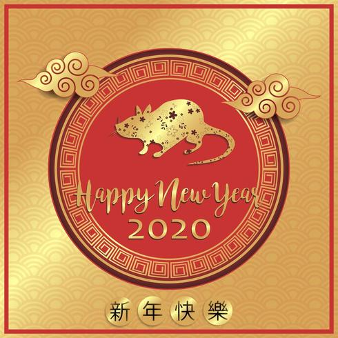 Happy New Year 2020 year of rat Chines  vector