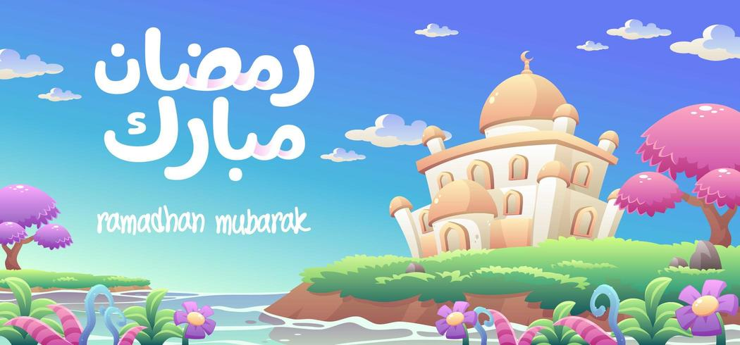 Ramadhan Mubarak With Cute Mosque And Flowers Beside The River vector