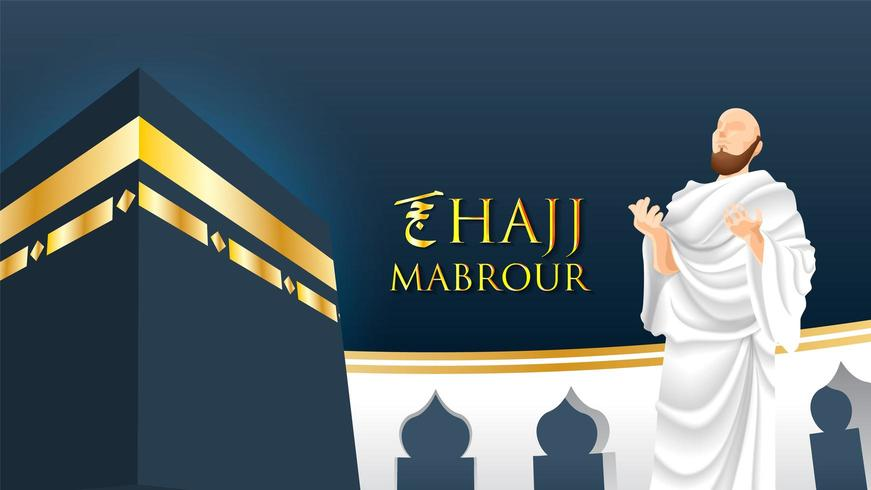 Vetor de Kaaba para hajj mabrour em Meca na Arábia Saudita