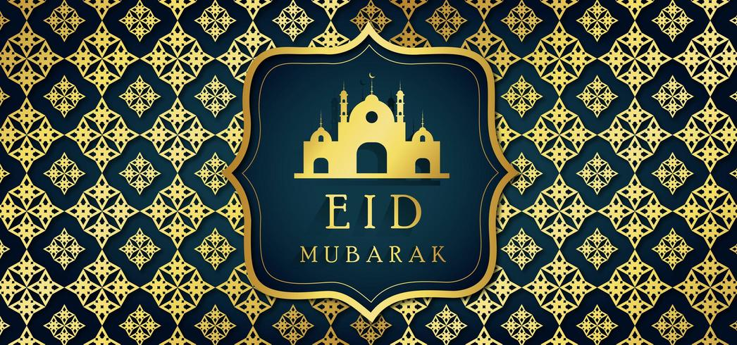 Eid Islamic Background vector