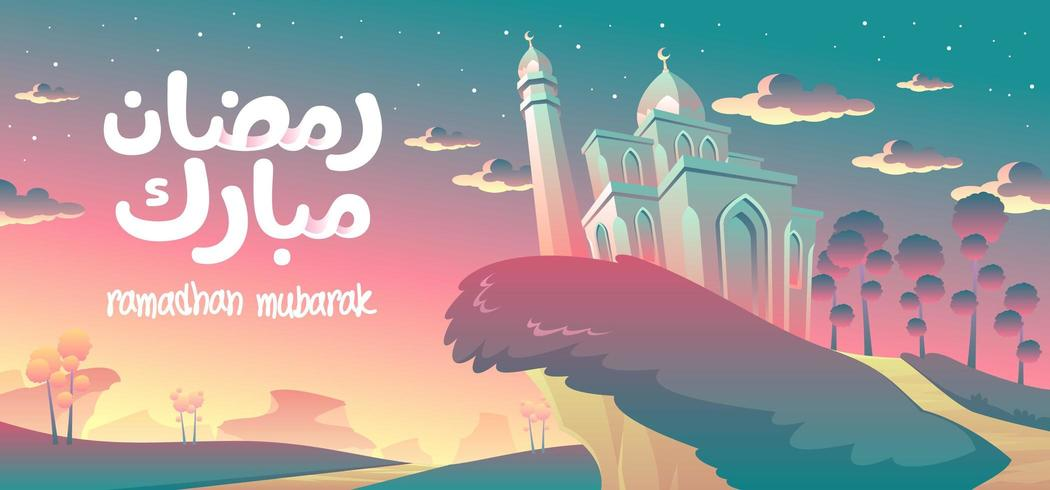 Ramadhan Mubarak With A Mosque In The Cliff Area vector