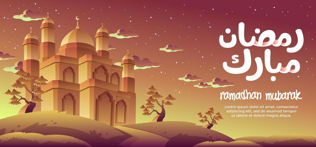 Ramadhan Mubarak With A Magnificent Golden Mosque vector