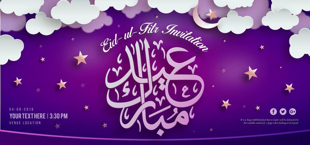 eid mubarak fond de bannière royale pourpre
