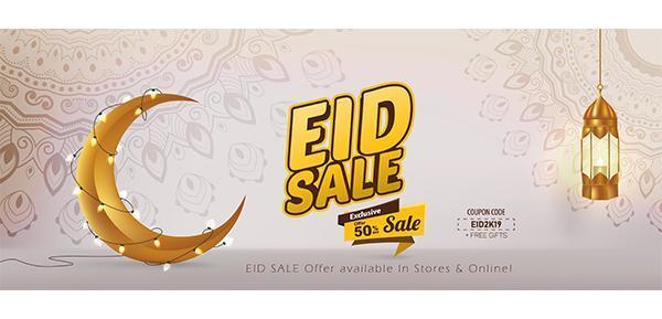 Verkauf 50 Prozent Eid Mubarak Banner