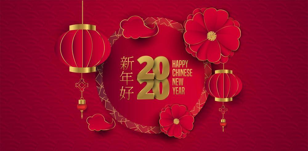 Tarjeta de felicitación de año nuevo chino 2020 con decoración asiática tradicional