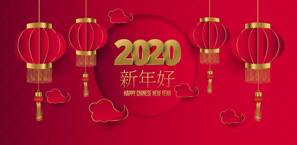 Carta del nuovo anno cinese con decorazioni tradizionali asiatiche, lanterne e nuvole