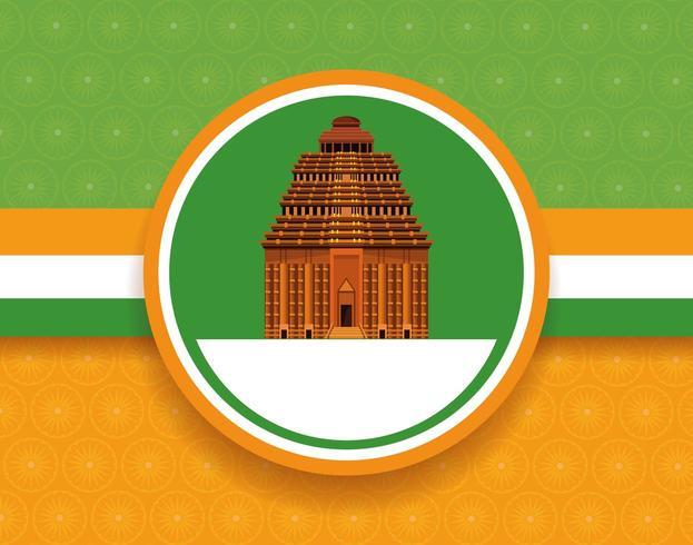 Architecture de construction de monument national de l'Inde
