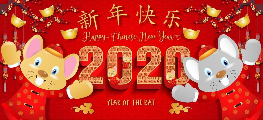 Chinesisches Neujahr 2020. Jahr des Rattenplakats