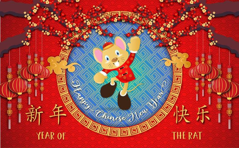 Chinese new year 2020. Year of the rat Background vector
