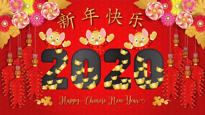 Chinese new year 2020. Year of the rat vector