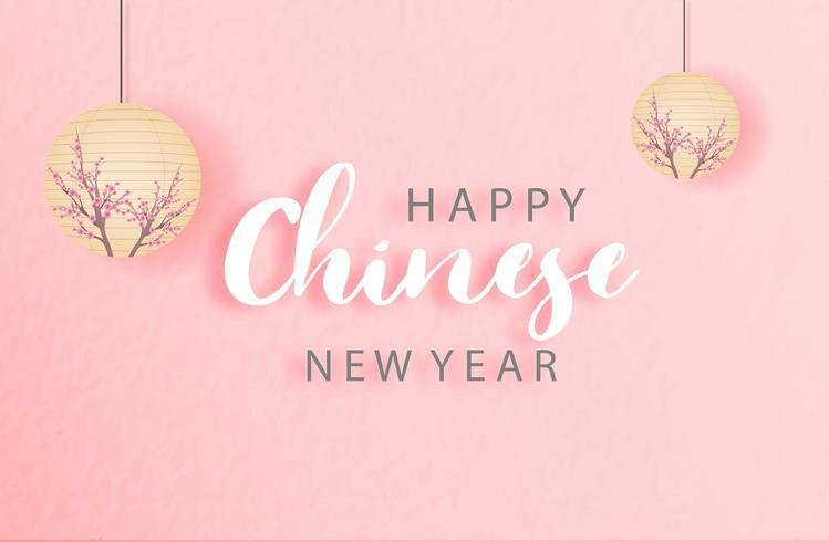 Gott kinesiskt nytt år med kinesisk lykta vektor