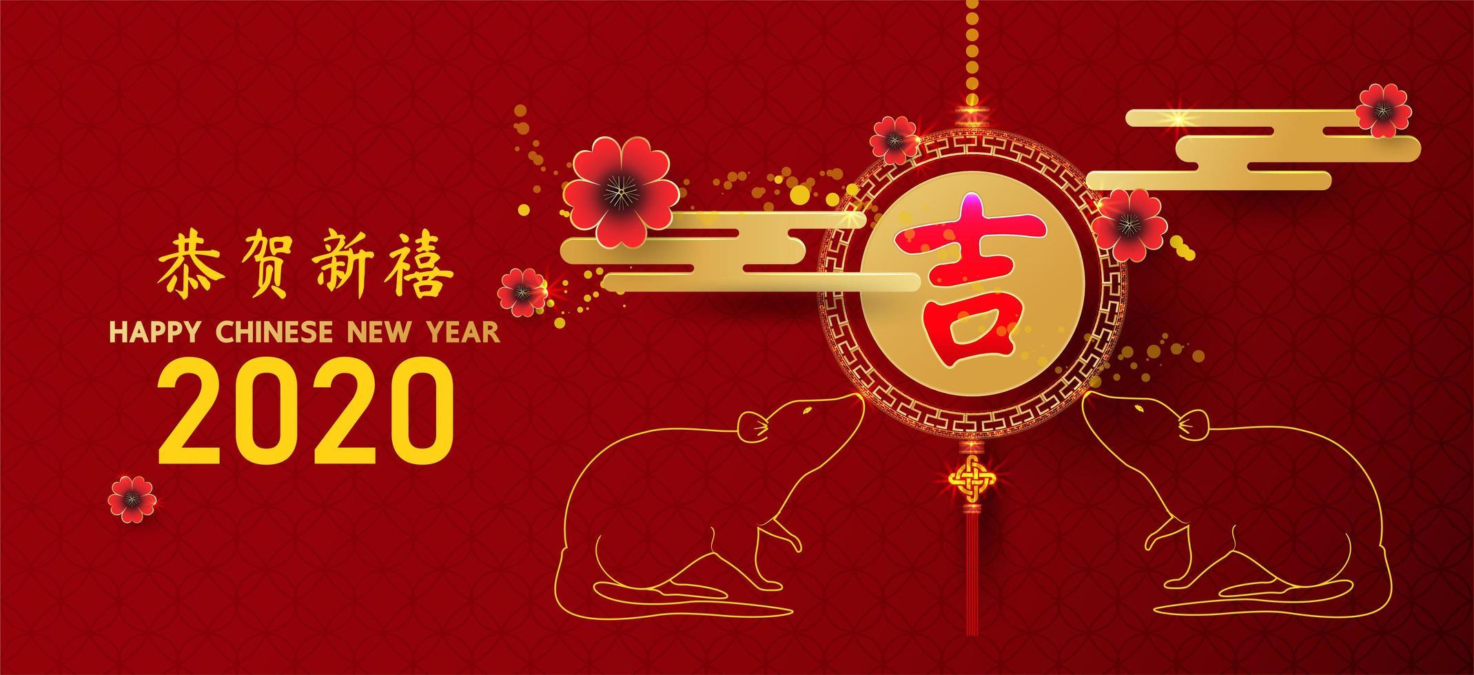 Hintergrund des Chinesischen Neujahrsfests mit Ratten und Blumen vektor