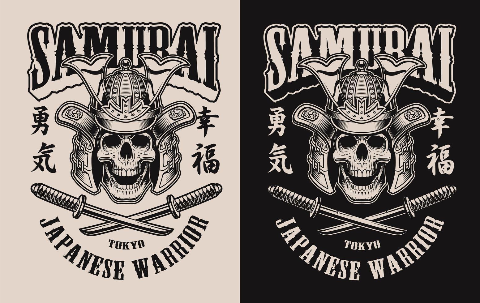 Ilustraciones con una calavera en un casco de samurai vector