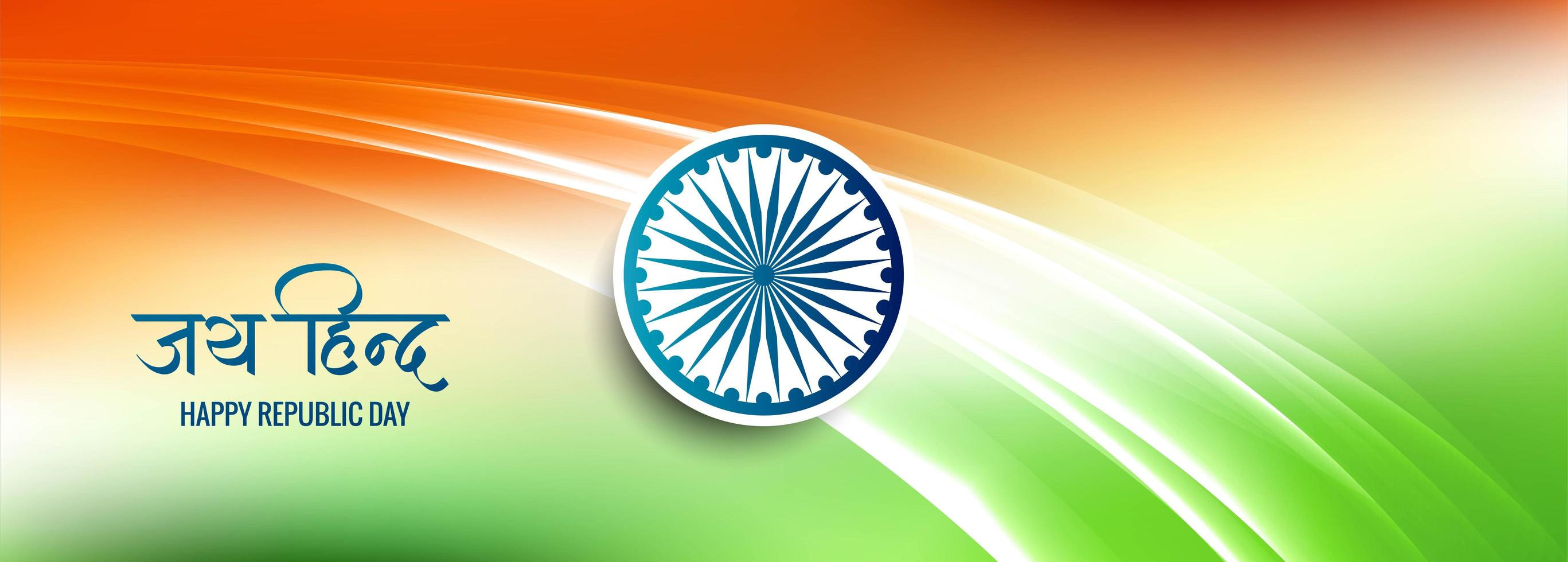 Diseño de banner abstracto ola India