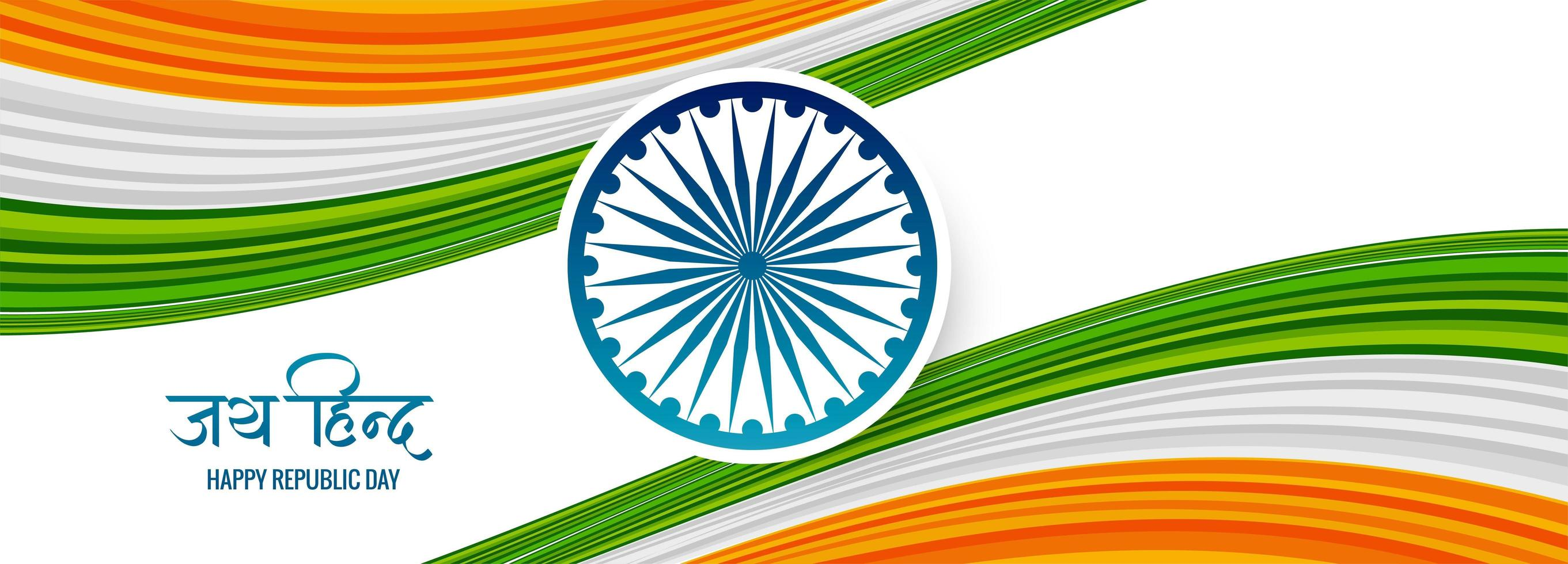 Bandiera indiana onda banner design