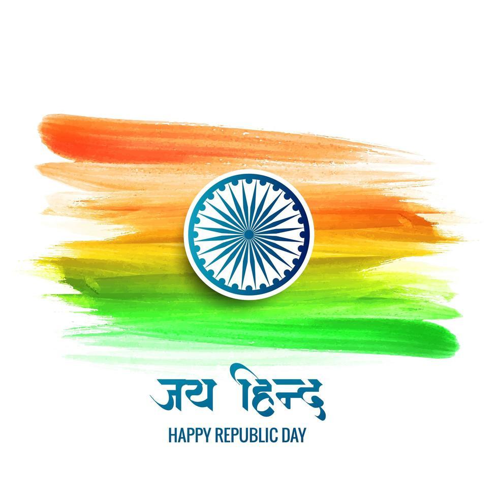 Fundo de traço de tinta de tema de bandeira indiana linda vetor